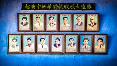 The blue wall, Hoi An