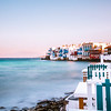 Table for Two - Sunrise over Little Venice,  Mykonos, Greece