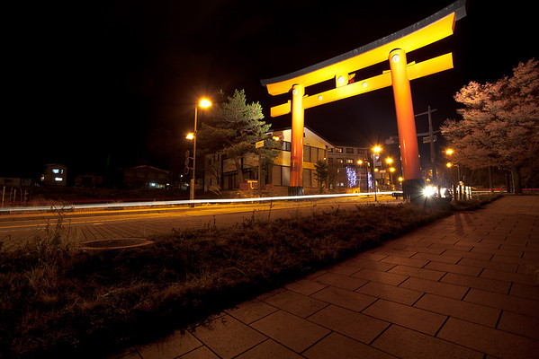 Hakone at Night