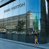 High fashion, Louis Vuitton street reflections, Warsaw, Poland