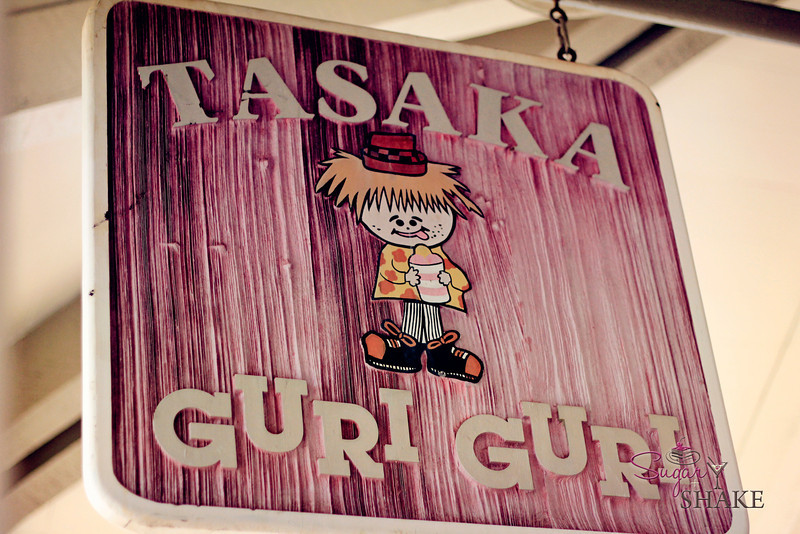 Tasaka Guri Guri in the Maui Mall. A local tradition for...um, forever! Go Maui, you gotta get guri guri! © 2012 Sugar + Shake
