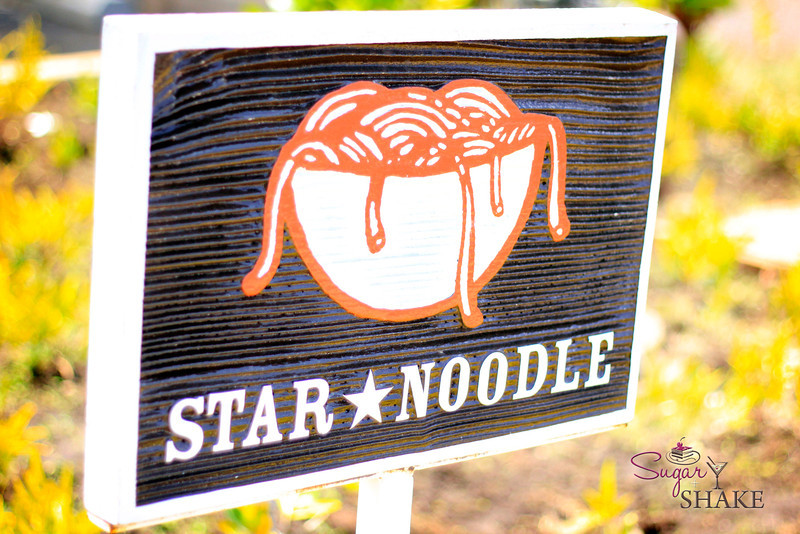 Off to Lahaina to eat at Star Noodle, one of our faves! © 2012 Sugar + Shake