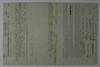 Land Contract  1855 CB Stebbins & Wilson E & William & Ephraim Stebbins Lenewee Cnty Adrian