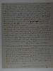 1845 July 31 F John Burley T who