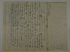 1875 Nov 24 Letter Industrial University to CB Stebbins re Lecture b