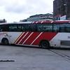 Bus Éireann SR46, Cork Bus Station, 01-08-2014