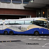 Ulsterbus 2056, Busáras Dublin, 23-07-2016