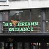 Busáras Entrance, Dublin, 23-07-2016