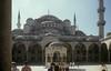Turkey Solar Eclipse tour 1999
