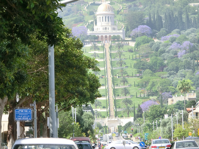 Haifa:  Bahai' Shrine and Hanging Gardens, viewed from Ben Gurion Blvd.