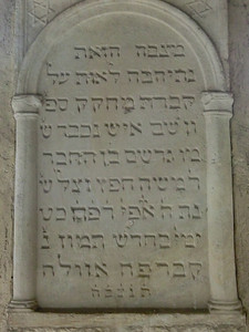 Evidence of a Jewish community in Asolo