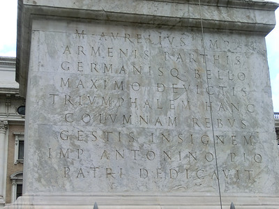 Inscription on Column of Marcus Aurelius