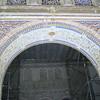 Alcazar, archway
