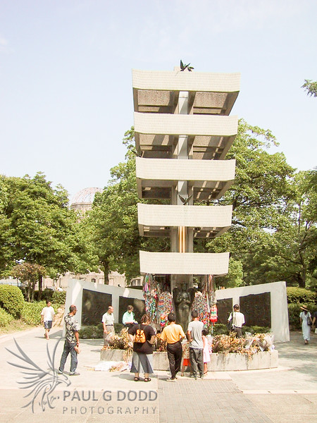 Memorial Tower to the Mobilised Students