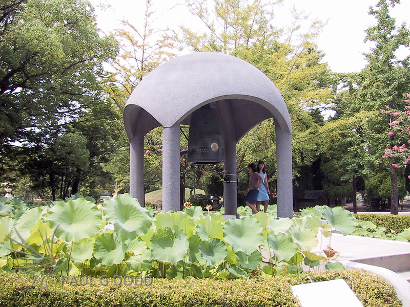 The Peace Bell at Hiroshima Peace Park