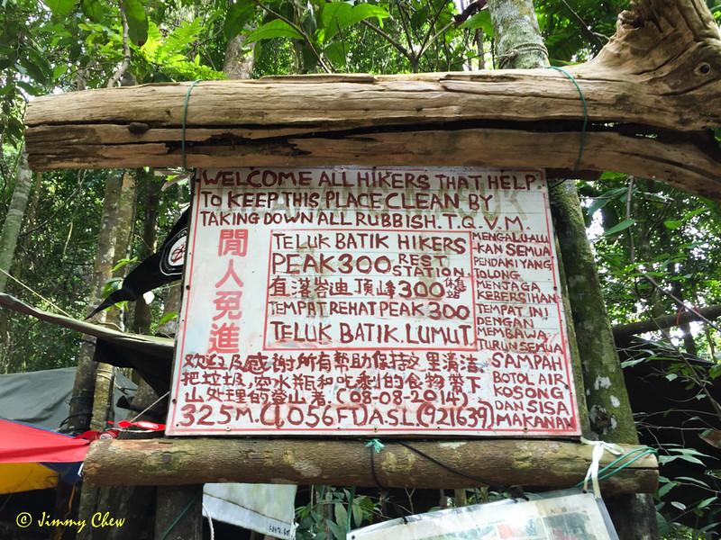 The main Peak 300 signboard.