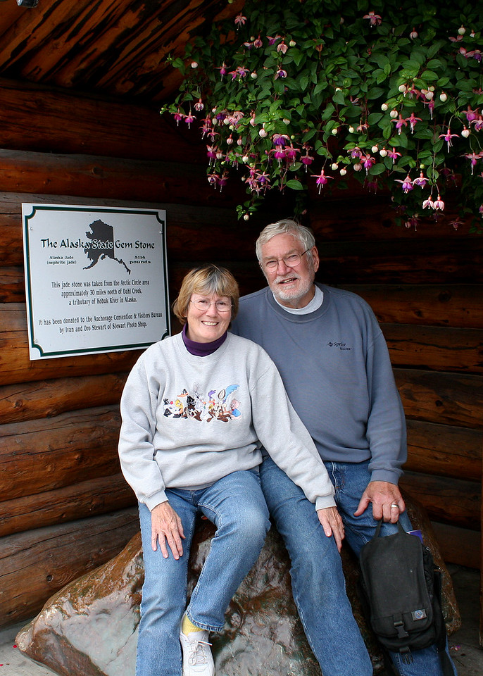 Mike and Susan at visitor's center sitting on a piece of jade found in the arctic circle.  It weighs 5,114 pounds.