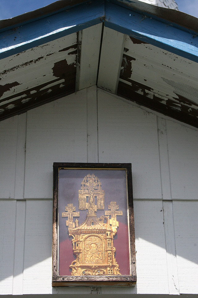 Icon over a door of St. Nicholas church at Nikolaevsk, AK, off North Fork Road.