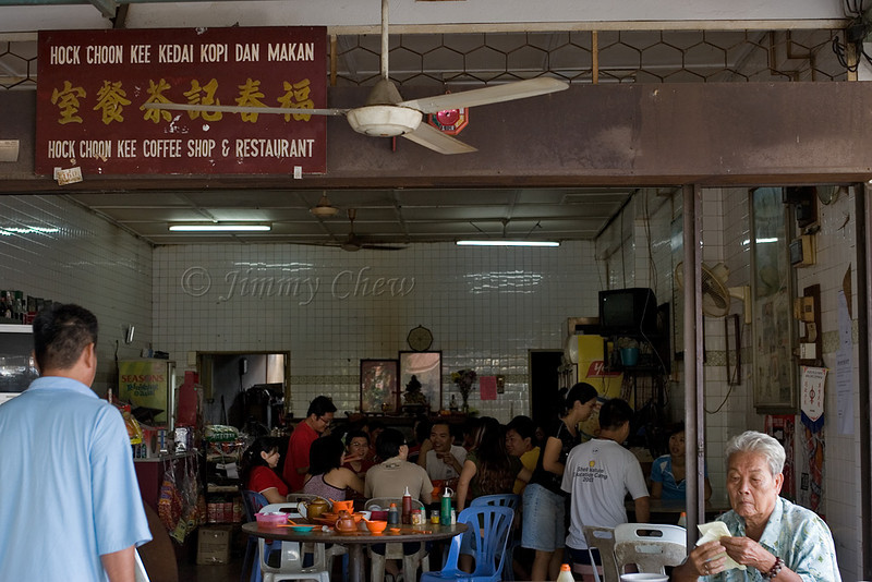 This is where we had our breakfast - at Ulu Yam. According to Peter Lee, this is one of the pioneer restaurants.