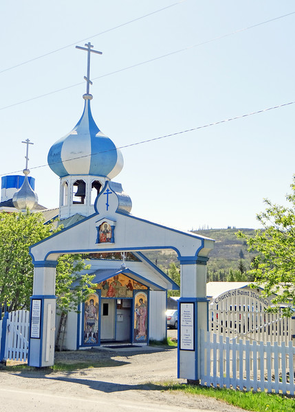 St. Nicholas Church in Nikoleavsky