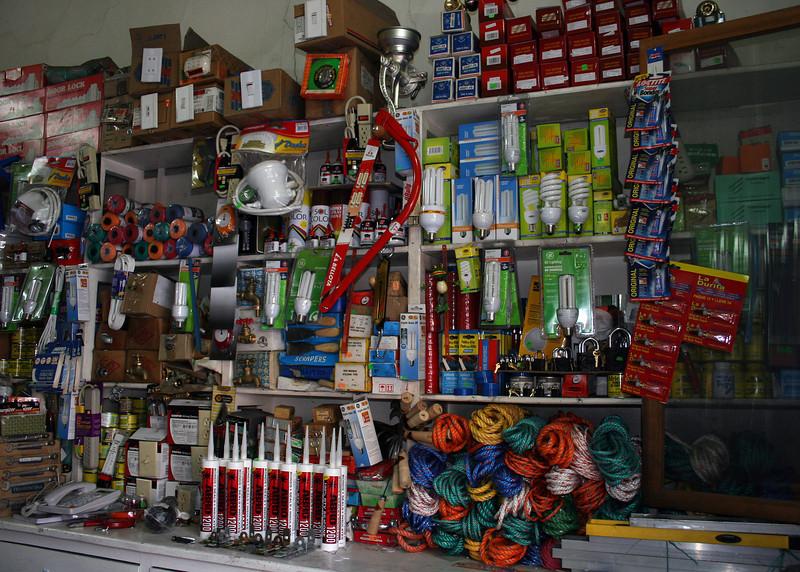Little neighborhood hardware store
