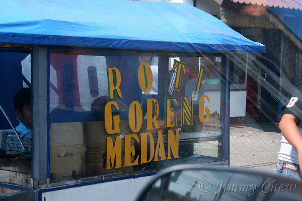 """<font color=""""yellow"""">Fried bread Medan style.</font><br>"""