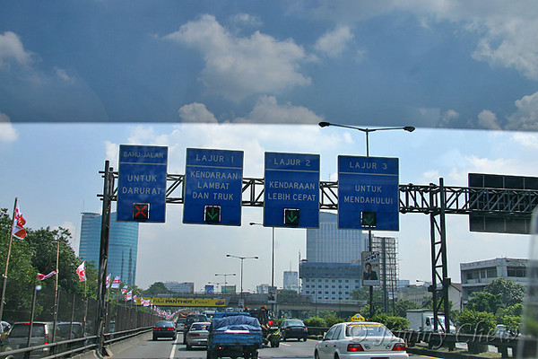 """<font color=""""yellow"""">First lane = emergency lane (currently closed to traffic); second = for slow vehicles and trucks; third = for faster vehicles; fourth = for overtaking.</font><br>"""