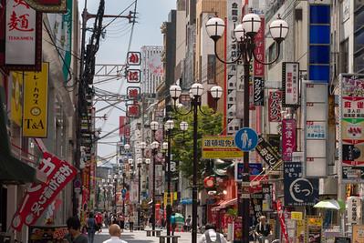 Osaka, Dontonbori