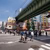 Crossing in Akihabara.