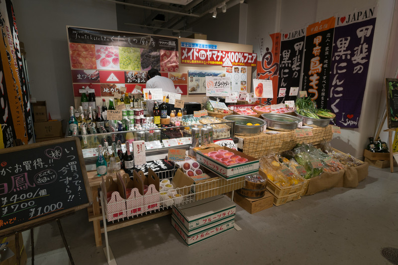 Inside a high end specialty food store.