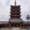 "5 story Pagoda originally built in 942. Each story represents one of the 5 elements; Earth, Water, Fire, Wind, Void.<br /> <a href=""http://goo.gl/igx1"">http://goo.gl/igx1</a>"