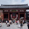 """At the entrance to Sensōji temple, Kaminarimon or """"Thunder Gate,"""" featuring a giant lantern and statues of guardian gods Raijin (god of thunder) and Fujin (god of wind). First built in 942, this one dates to only 1950."""