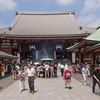 Sensō-ji Temple.