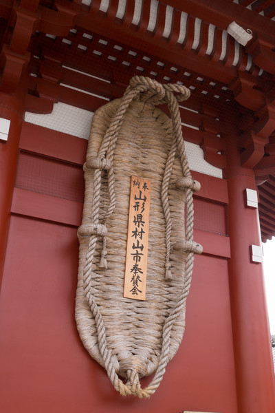 These giant slippers are a warning to evil spirits of what they'll have to deal with if any harm comes to the locals who are under the protection of the temple. Clearly a giant lives here and you don't want to make him angry.