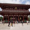 Hozomon gate, Sensō-ji Temple.