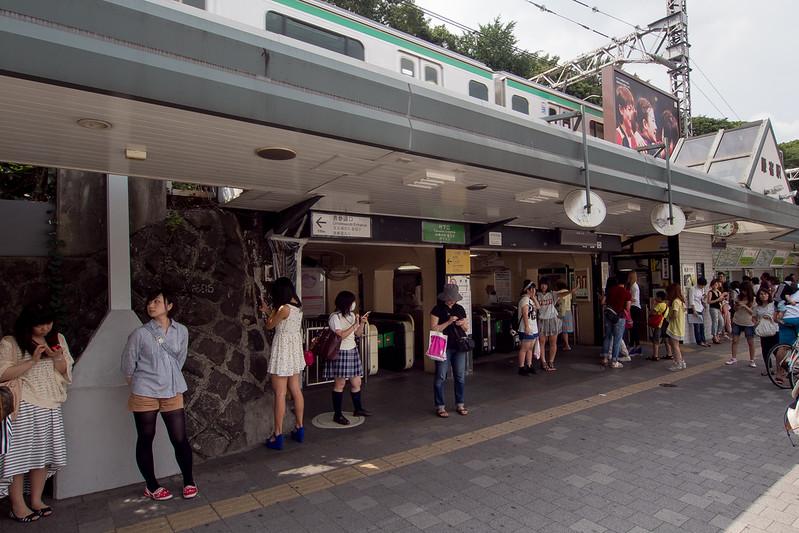 Harajuku station along the JR line.