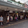 Harajuku station along the JR line.