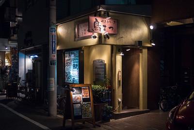 MIsc Tokyo