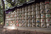 Sake Barrels. They're actually empty. Back in the day, the sake brewers donated barrels of sake as an offering at shrines and temples.