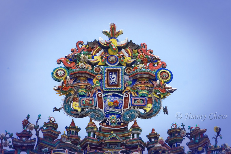 Temple roof.