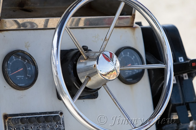Steering of the boat.
