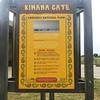 entering Amboselli
