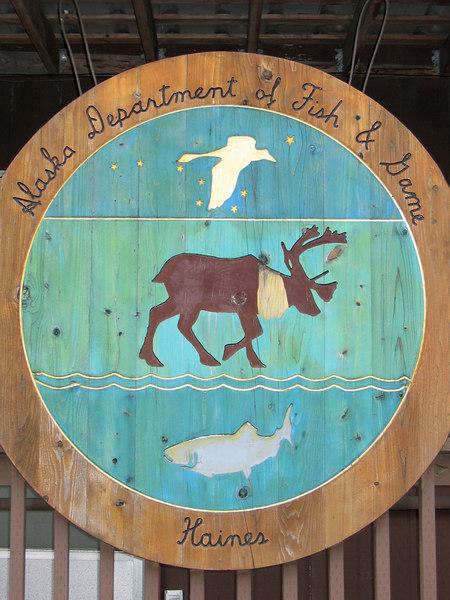 Alaska Department Fish and Game Sign