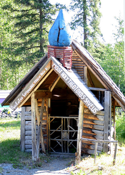 Siberian prayer chapel