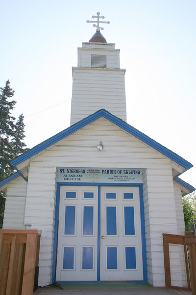 The new  St. Nicholas Russian Orthodox Church built in 1962 in