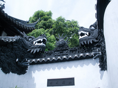 Yu Garden (Shanghai)