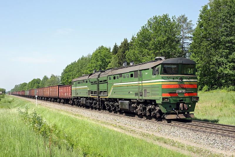 2TЗ10M-2805 Ludvikova 4/6/2014