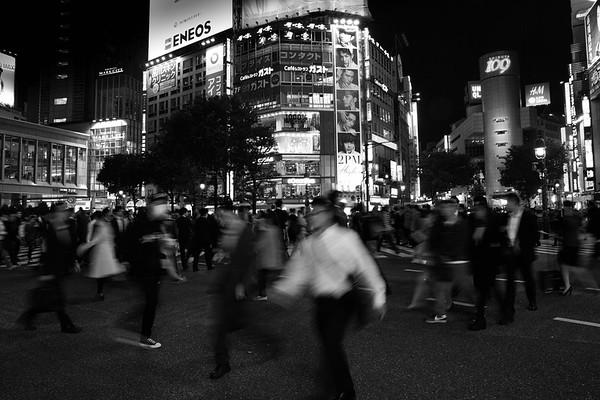 Japan 2015 - Tokyo