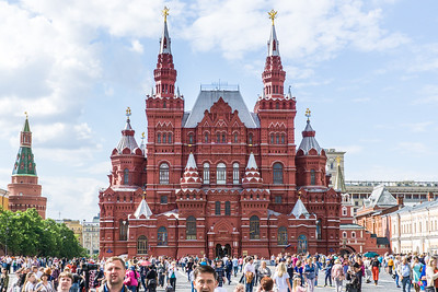 Grand Kremlin Palace and State Historical Museum