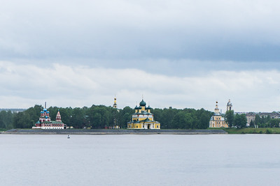 Coming into Uglich